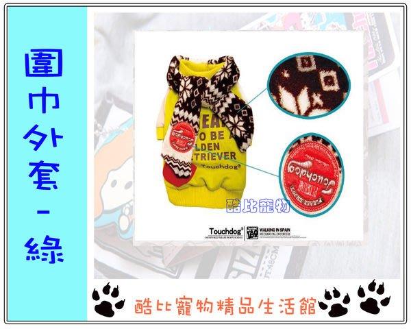◎酷比寵物精品生活館◎日本Touchdog 2011秋冬狗狗衣服--圍巾外套(黃色)--售價490