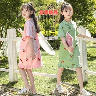 【TF4060】✿寶貝花園✿ 2021夏季新品 女童 中大童 櫻桃刺繡 polo衫裙 公主裙 連衣裙 洋裝 親子款