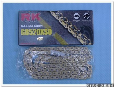 【DIY天堂】【RK】黃金油封鏈條。GB 520 XSO /  120目 120L。適用 雲豹200 SM250 台北市
