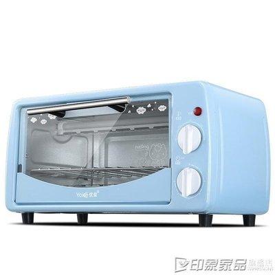 哆啦本鋪 220V YOICE/優益 Y12B小型電烤箱多功能迷你面包蛋糕烤箱家用宿舍12L D655