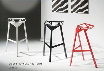 【OA批發工廠】Soaring 造型高吧椅 吧檯椅 餐椅 洽談椅 休閒椅 經典複刻 簡約造型 北歐風格 BS-363