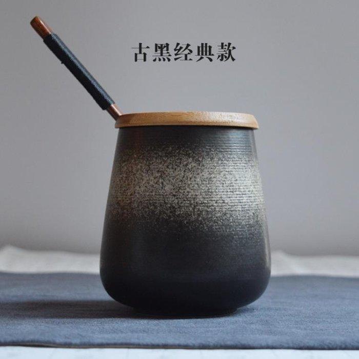 復古日式陶瓷杯子帶蓋勺咖啡杯個性創意磨砂馬克杯情侶杯簡約茶杯