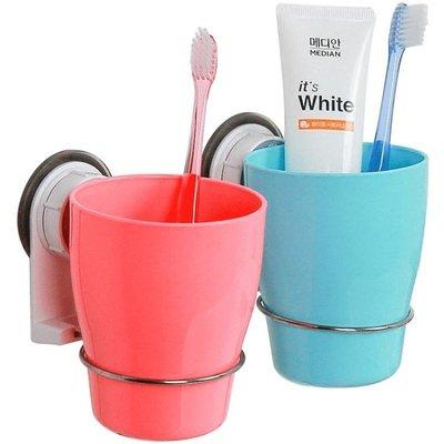 牙杯架 壁掛 牙刷杯架 衛生間牙刷架漱口杯架 吸壁式洗漱架免打孔