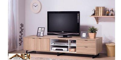亞倫傢俱*米可北歐7尺電視櫃