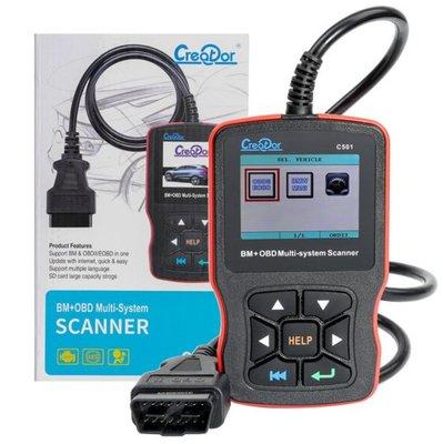 汽車故障診斷儀Creator BMW C501 e46 e39 e90 e60 Scan 適用于寶馬故障檢測儀19409