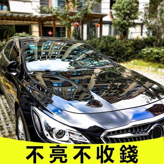 一噴一抹,天天開新車,德國技術2019全新汽車奈米鍍膜噴霧