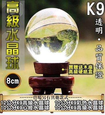 興雲網購2店【85000-175 8公...