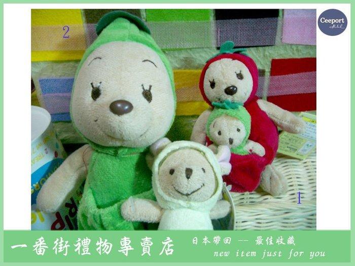 一番街禮物專賣店☆日本帶回親子款☆維尼家族--袋鼠媽媽與小荳變裝草莓娃娃(圖中1號)~小隻組
