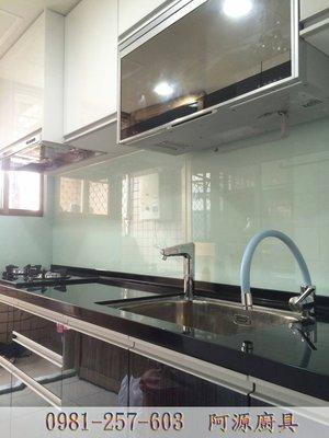 樹林廚具 冰熱櫥下飲水機JT-7520C 人造石檯面 石英石廚具 西班牙賽麗石 小套房廚具 室內設計 不鏽鋼廚具 工廠