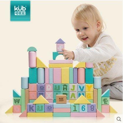 『格倫雅品』可優比寶寶積木玩具兒童早教益智木制智力拼插積木1-3歲男女玩具