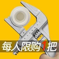 888利是鋪-衛浴扳手活動短柄大開口扳手工具多功能非萬能扳手活口水管槽維修#扳手