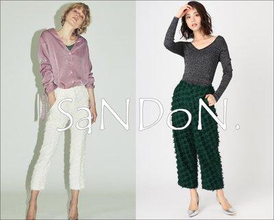 SaNDoN x『UNGRID』秋季官網主打設計款 水玉點點立體造型毛球西裝長褲  SLY 170817