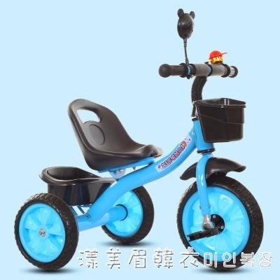 星孩兒童三輪車1-3-2-6歲大號寶寶手推腳踏車自行車童車小孩玩具 NMS