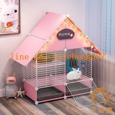 ❆sunshine小商鋪❆ 兔籠子家用寵物用品雙層室內別墅兔子屋窩小型自動清糞KL