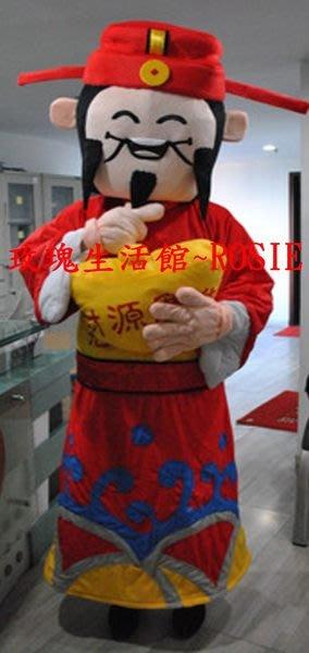 【玫瑰生活館】 財神爺~招財進寶~卡通造型人偶服裝~現貨