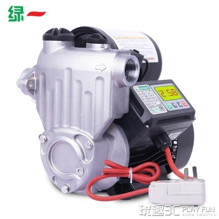 抽水機 自吸泵家用全自動靜音220v增壓泵自來水管道泵加壓抽水機吸水泵 JD