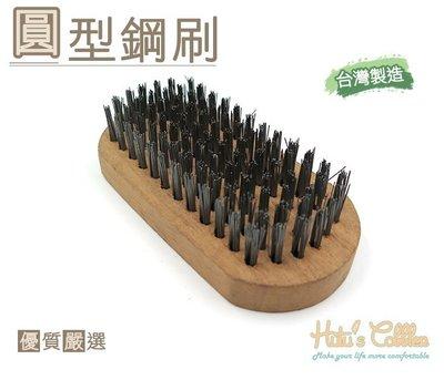 糊塗鞋匠 優質鞋材 N112 台灣製造 圓型鋼刷 義發牌 714  鞋底磨平 嘉義市