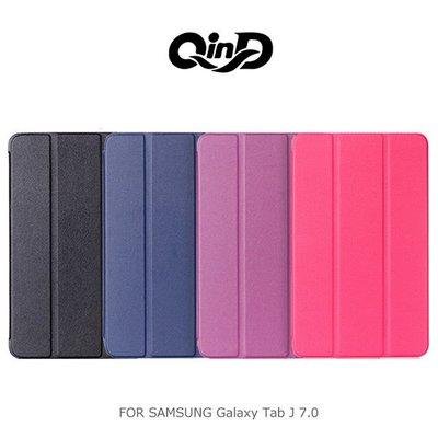 *PHONE寶*QIND 勤大 Samsung Galaxy Tab J 7.0 三折可立皮套 側翻皮套 保護套