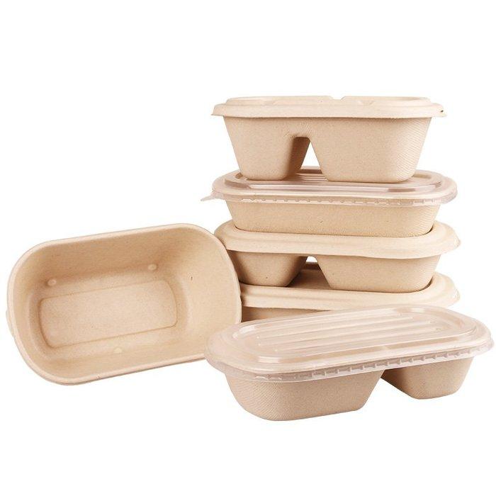 爆款--一次性餐盒 可降解飯盒環保紙漿外賣打包便當快餐沙拉壽司盒#一次性用品#家庭用品#方便#環保