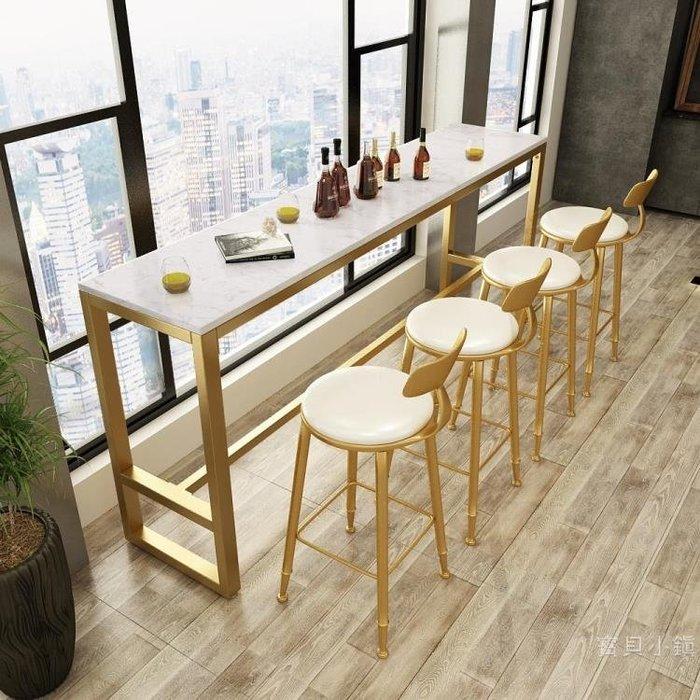 北歐鐵藝大理石吧台桌酒吧椅組合家用高腳桌現代簡約長條奶茶桌BBXZ17829