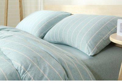 #S.S 可訂製無印良品風格天竺棉純棉材質雙人床包單人床包組 水藍底白條紋 棉被床罩寢具 ikea hola muji