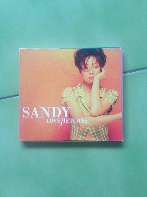 (下標即結標)(絕版)滾石唱片-Sandy Lam林憶蓮-Love Returns愛回歸(附側標)