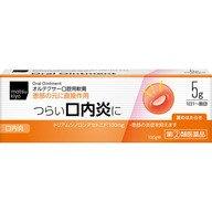 預購日本痱滋matsukiyo オルテクサー口腔用軟膏 5g