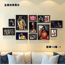 籃球明星科比NBA裝飾畫有框畫酒吧體育壁掛畫組合相框照片牆相片(5組可選)