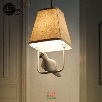 【美學】設計師燈具餐廳樓梯鐵藝北歐兒童藝術小胖鳥小鳥吊燈MX_1212