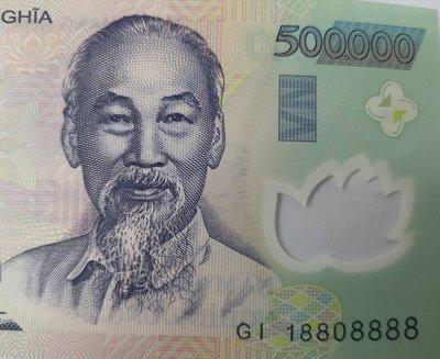 🏆【1688 精品】🏆 VIET NAM 越南鈔票 VND500,000、鈔號GI 18808888、品相全新