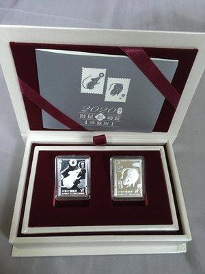 【老咪貴金屬】中華郵政 中央造幣廠 2020年 財鼠銀鑄錠珍藏版 2盎司