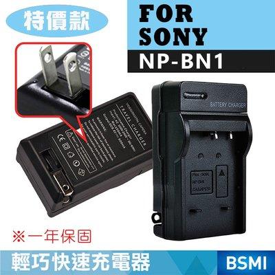 特價款@趴兔@索尼 Sony NP-BN1 副廠充電器 bn1 DSC-T110 W620 W510 TX10 全新品
