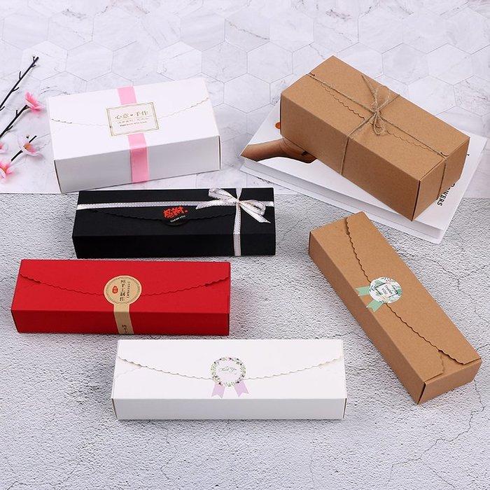 {專用}長方形小西點盒烘焙包裝盒子牛軋餅月餅盒馬卡龍餅干盒糖果禮品盒(200元以上發貨