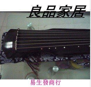 【易生發商行】賺信譽!特價!超值不要錯過!伏羲式古琴仲尼是連珠式古琴送琴F6481