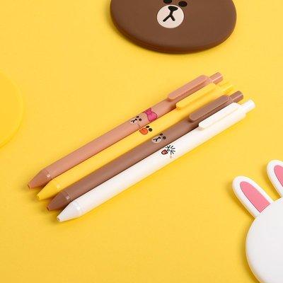 請先詢問·布朗熊 PURE聯名LINE可妮兔書源中性筆套裝水筆簡約文具套裝