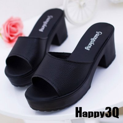 簡約時尚粗跟防水台涼鞋拖鞋-黑/白35-40【AAA0104】預購