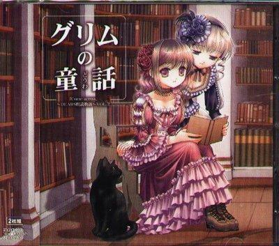 K - Come across DEARS朗読物語 Vol.2 グリムの童話 - 日版 2 CD - NEW 後藤邑子
