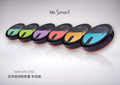 【Mr. Smart限量優惠下標專區】 Mr.Smart 9S 智能地機器人+贈2年份耗材組