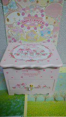 雙子星店 Sanrio My Melody 木製飾物箱 有鏡座台手飾盒 日本