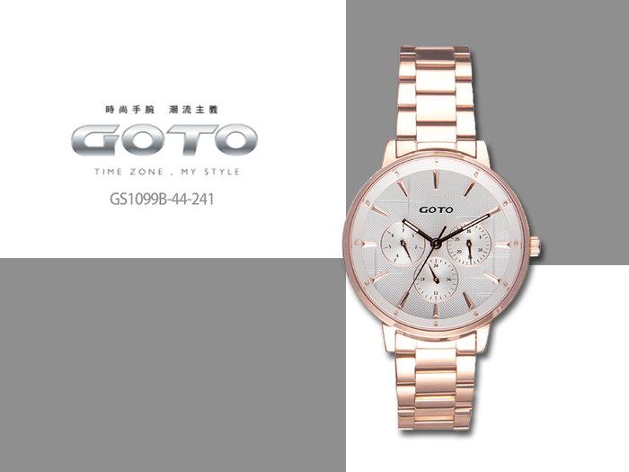 【時間道】GOTO 懷舊十字窗花系列三眼腕錶/銀白面玫瑰金鋼帶-43mm(GS1099B-44-241)免運費