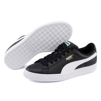 [狗爹的家] PUMA BASKET CLASSIC LFS 白黑 黑白 白 皮革 復古 男女休閒鞋 現貨 免運