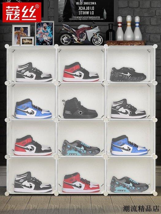 AJ鞋盒透明球鞋收藏展示鞋櫃籃球鞋子收納神器宿舍收納盒子抽屜式
