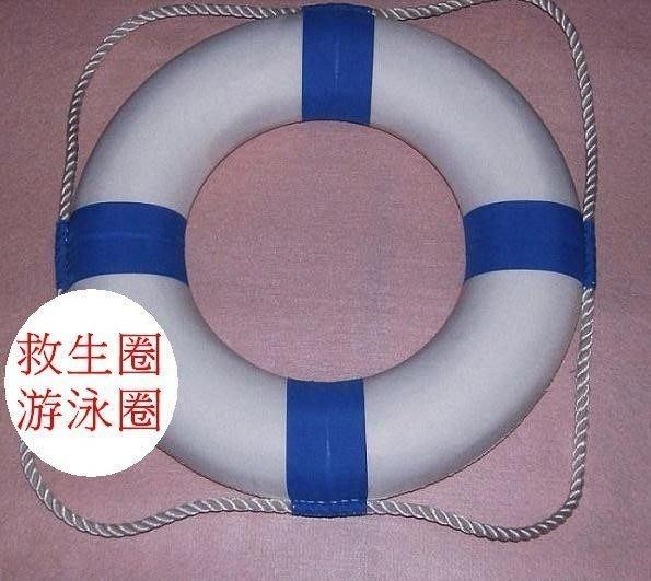 彩色包布泡沫遊泳圈泡沫圈、遊泳圈、救生圈,不傷皮膚,手工縫制,不需充氣,更安全