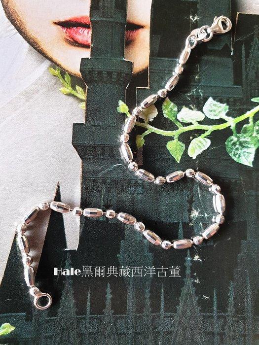 黑爾典藏西洋古董 ~純銀 925銀 雷射切割閃亮純銀手鍊/手環 ~美國品牌時尚走秀雜誌