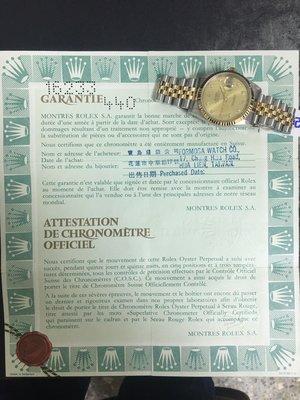 【偉記鐘錶有限公司WC】ROLEX 16233 原裝鑽面 有保單