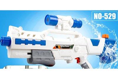 玩具水槍大水槍高壓水槍超強噴射水槍兒童玩具兒童水槍水槍玩具大型水槍