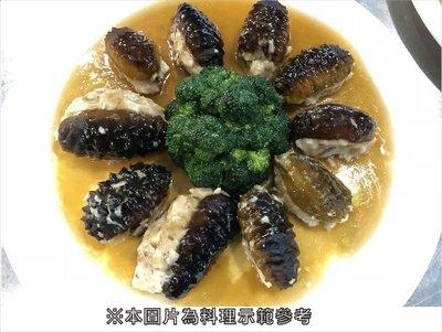 【年菜系列】一品參(10入)/約600g~將蝦仁等海鮮料理鑲在海參腹中,蒸熟後加入蠔油即成一道宴客料理