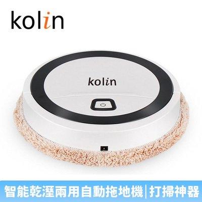 【♡ 電器空間 ♡】【Kolin 歌林】歌林智能乾濕兩用自動拖地機KTC-MN242
