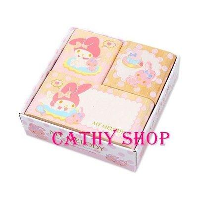 *凱西小舖*日本進口三麗歐正版MELODY美樂蒂粉紅夢幻系列印章組