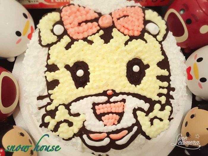 ❤ 歡迎自取 ❤ 雪屋麵包坊 ❥ 巧虎款式 ❥ 我是小花 ❥ 6 吋生日蛋糕 ❥ 送彩色蠟燭唷